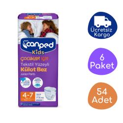 Canped - Canped Kids Emici Külot (4-7 yaş) (17-30 kg) (54 adet)