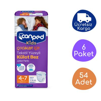 Canped Kids Emici Külot (4-7 yaş) (17-30 kg) (54 adet)