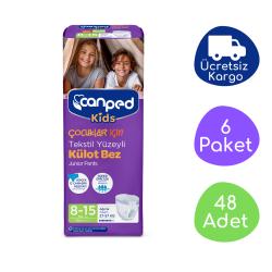 Canped - Canped Kids Emici Külot (8-15 yaş) (27-57 kg) (48 adet)